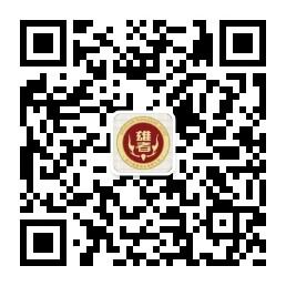 四川雄者酒业