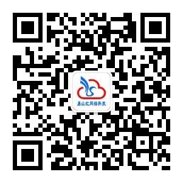 易山红网络科技