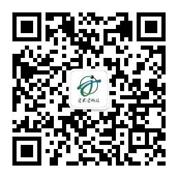 广元铝产业联盟