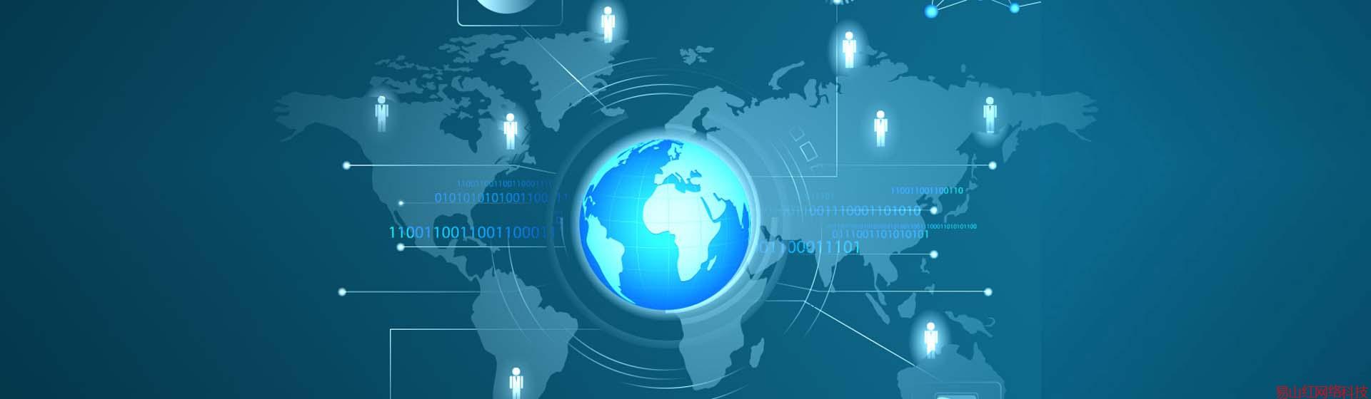 帮企业在互联网上建设自己的家,让企业进入千家万户!!