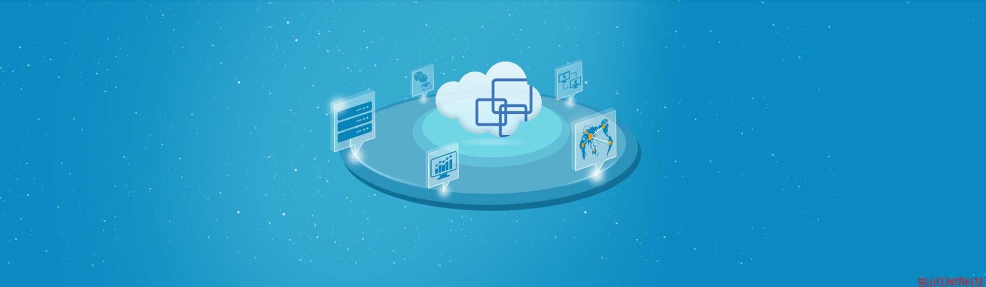 大数据、云计算、物联网助您的企业快速成长!!