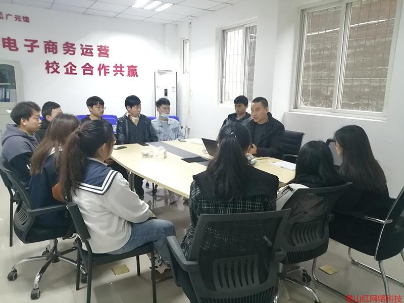 热烈祝贺广元市易山红网络科技有限公司核心团队组建圆满完成